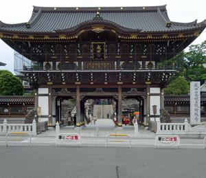 2020.05.30 京成電車の日帰り旅(2) 成田山新勝寺
