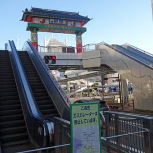 2020.08.15 山口旅4日目(4) 下関の夜景