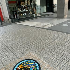 2020.09.22 北東北旅4日目(1) 仙台から鹽竈神社へ