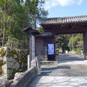 2021.03.14 大津旅(3) 園城寺(三井寺)