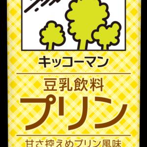豆乳@ワタシの美味しい選手権