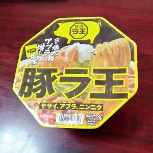 約半分の値段で、十分美味しい!うちなら、こっちにするわΣ(ノ∀`*)ペチョン
