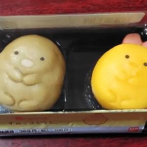 すみっコぐらしの和菓子 食べマス 税込み398円