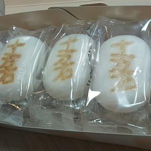 うまい、うますぎる 埼玉銘菓十万石まんじゅう
