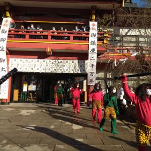 秩父神社では、節分の神事が行われました。