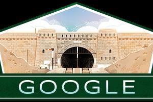 本日のGoogle(2020/8/14)