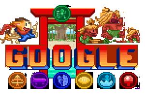 本日のGoogle(2021/7/30)