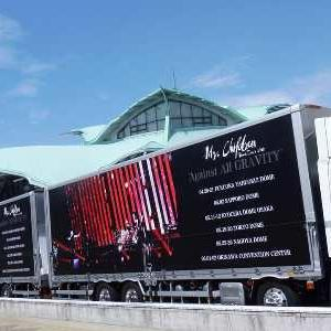 "Mr.Children Dome Tour 2019 ""Against All GRAVITY""[沖縄追加公演]"