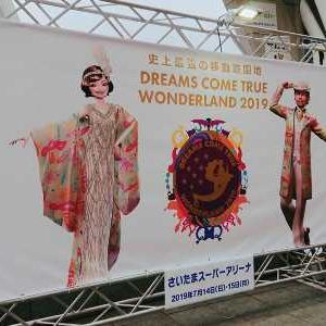 DREAMS COME TRUE*WONDER LAND2019