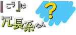今日の富士山 19/10/13