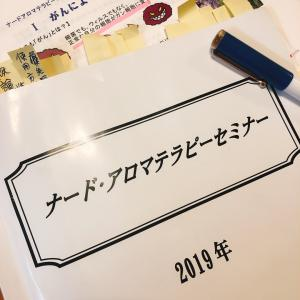 ■ナードセミナーの報告会@らくエコアロマクラブ