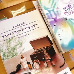 ■日本の香りに「祈り」を込めて
