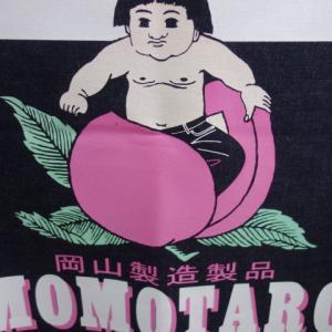 ジャパンブルー・桃太郎ジーンズ展示即売会無事終了いたしました!