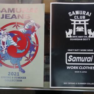 サムライジーンズ2021春夏予約受付!