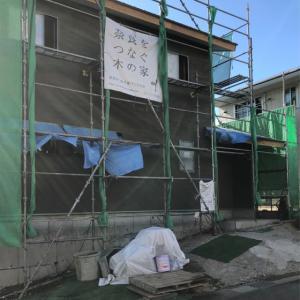 高台の家 進捗状況