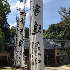 松江の夏の終わり