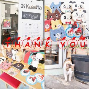 ◆大熊猫展2ありがとうございました◆
