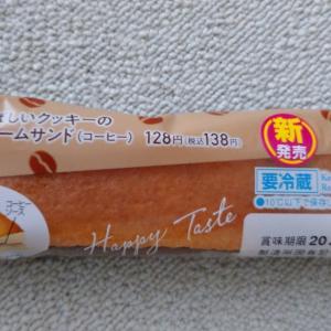 香ばしいクッキーのクリームサンド  famima sweets