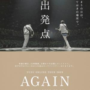 ゆずオンラインツアーAGAIN 会場予想