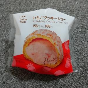 いちごクッキーシュー by Famima Sweets