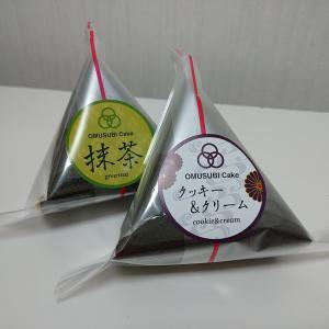 大阪のおむすびケーキ