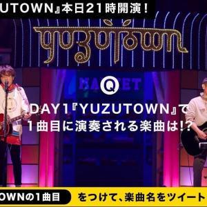 【ネタバレあり】YUZU ONLINE LIVE 2021 YUZUTOWN