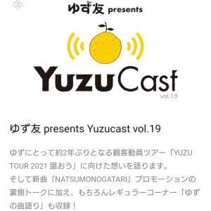 YUZU TOUR 2021 謳おう 8/18@名古屋~準備編