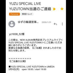 YUZU SPECIAL LIVE YUZUTOWN @9/21大阪