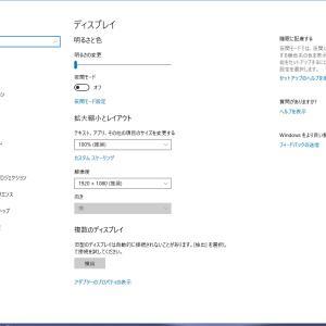 SONY vaio VPCJ118FJにWindows10をインストール