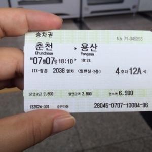 韓国に行ってきました!‐2日目-春川(춘천)へ‐