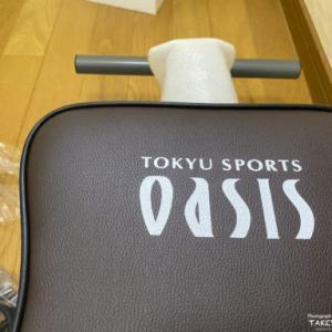 東急スポーツオアシス シェイプアップ ベンチを買う-太るクローン病患者