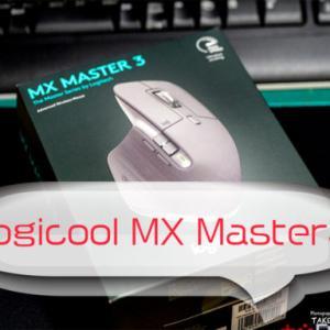 Logicool MX Master3と言うマウスを買う。