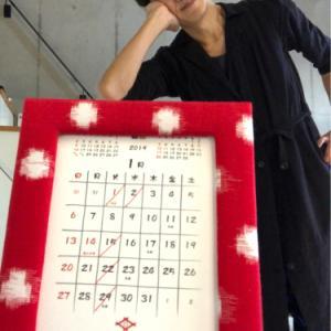 2019年1月のお休みのお知らせ〜【kokKaku矯正】の魅力