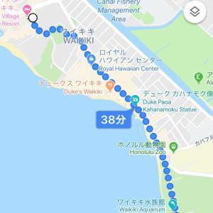 ハワイ旅行13〜夕飯〜