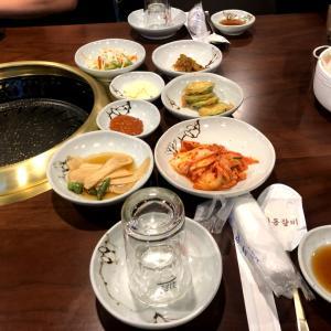 韓国③〜2日目セミナーから夕飯〜