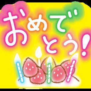 2020.01.26 江原啓之 おと語り (ラジオ)