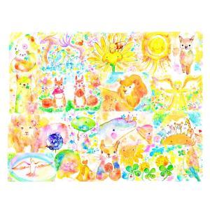 4/30日まで☆幸せブランケット