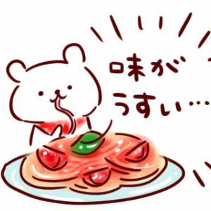 トマトの冷製パスタ・・・