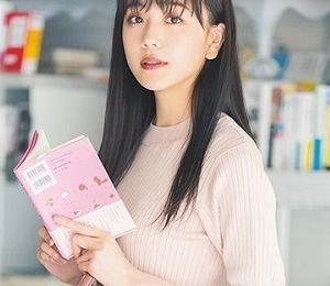 先輩ウケ抜群な「オフィスコーデ」#松井愛莉 リブニットとスカートの2点セットが嬉しいアイテムです。