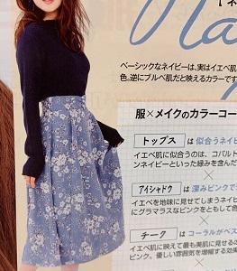 美人百花10月号掲載♪シュープリームララのオリジナル花柄のスカートが使える~♪