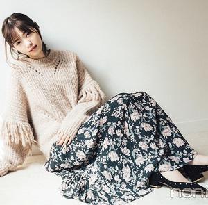 西野七瀬さん風コーデ♪秋服★ なぁちゃんがこの秋着る服って?