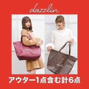 dazzlin(ダズリン) 【 2020 新春福袋 】中身が分かる♪