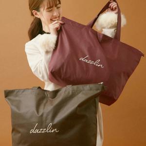 【2020年 福袋】dazzlin(ダズリン) HAPPY BAGはハズレ無し♪