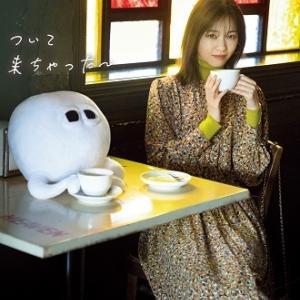 おしゃれして家族で食事へ。あれ? 東京でお留守番していると思っていたどいやさん、ついて来てたんだね( ゚д゚)?