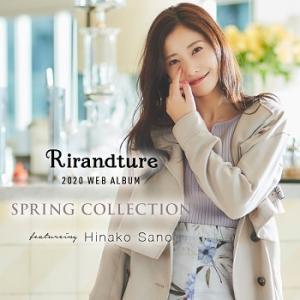 【Rirandture×Hinako Sano】透け感アイテムでモテる春♪お勧め春ワンピ♪ #Rirandture #HinakoSano