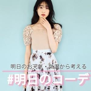 髙橋ひかる「水色×ブラウンの花柄スカート」で品のある大人コーデ♡