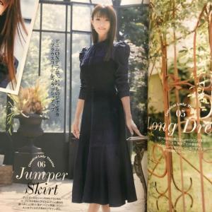 『ルパンの娘』で深田恭子さんが着用していた★Noelaのレースロングワンピース
