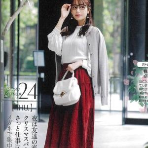 SALEプレスイチオシ♪【美人百花1月号掲載】オリジナル•シュリンクスカート♡