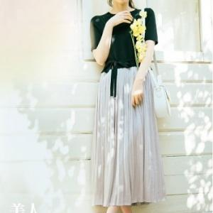 【道重さゆみさん着用】美人百花5月号掲載♡ミッシュのNEWリラックススタイル♡
