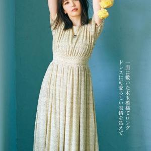 宮田聡子さん着用のジルバイジルスチュアートの夏ワンピが可愛すぎる♪
